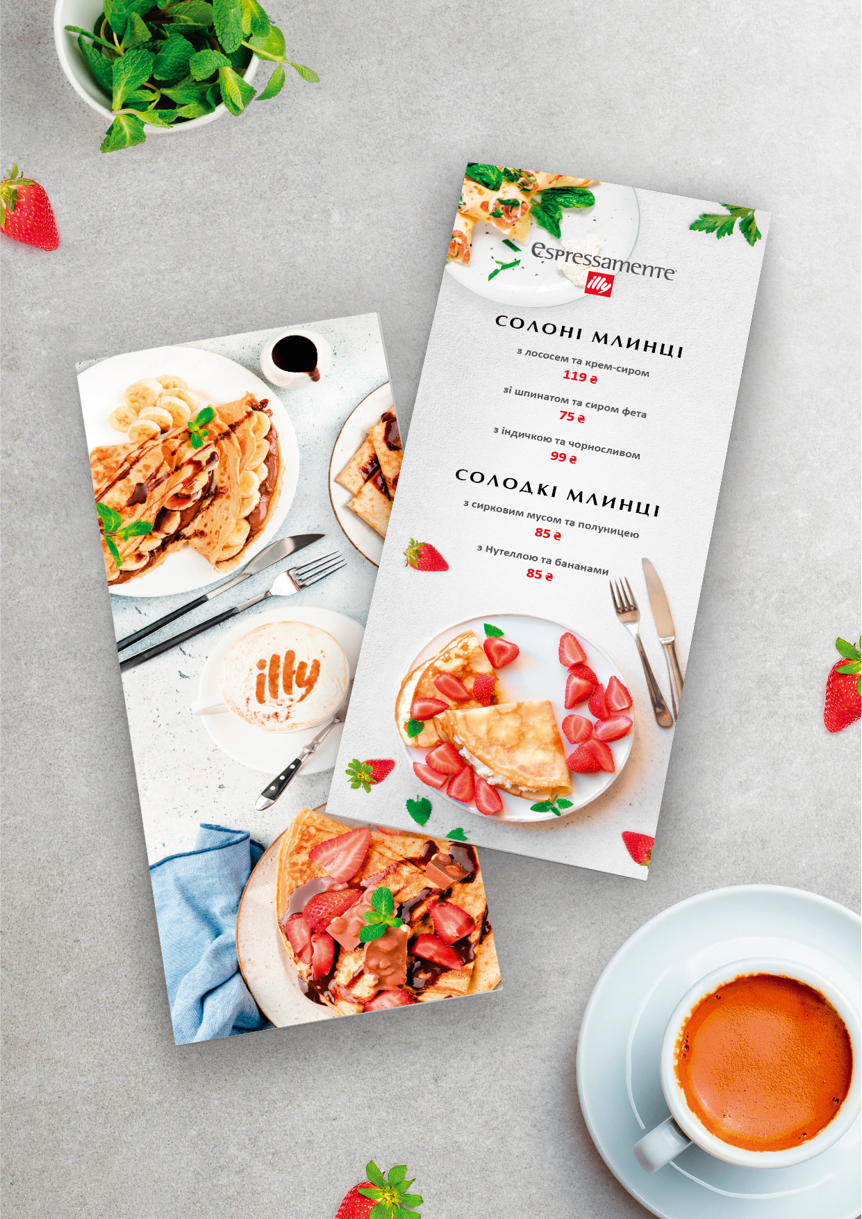 Разработка дизайна меню ресторана Киев. ESPRESOMENTE ILLY