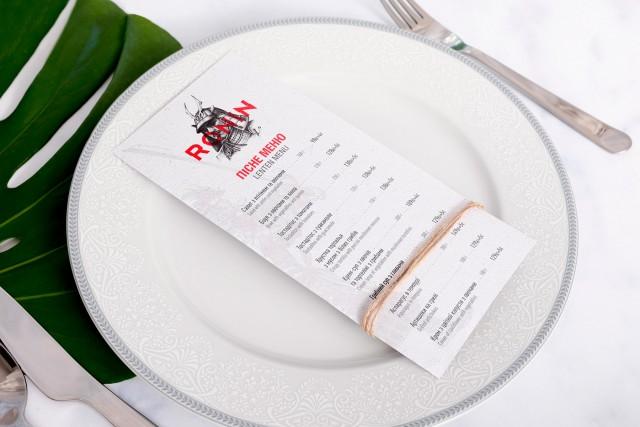 Разработка дизайна меню ресторан кафе Киев. RONIN, ПОСТНОЕ МЕНЮ