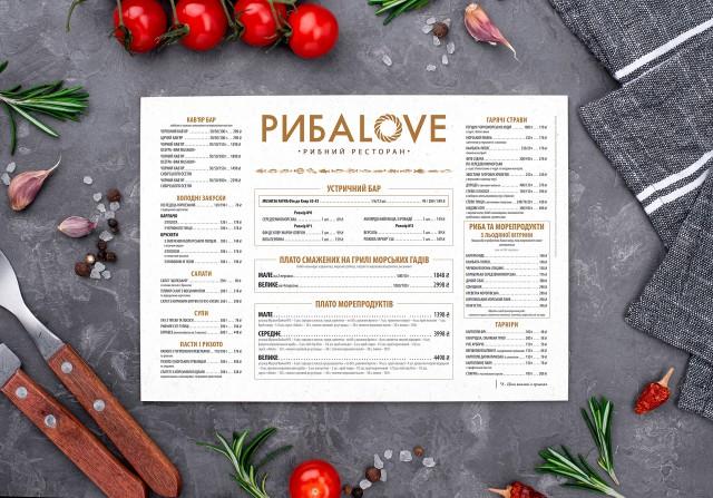 Разработка дизайна меню ресторан кафе Киев. РИБАLOVE, МЕНЮ