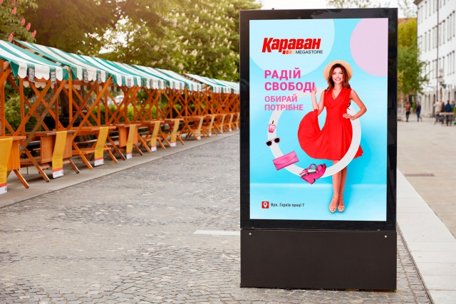 Разработка дизайна баннера бигборда, сити лайт Киев. Рекламный постер ТЦ КАРАВАН