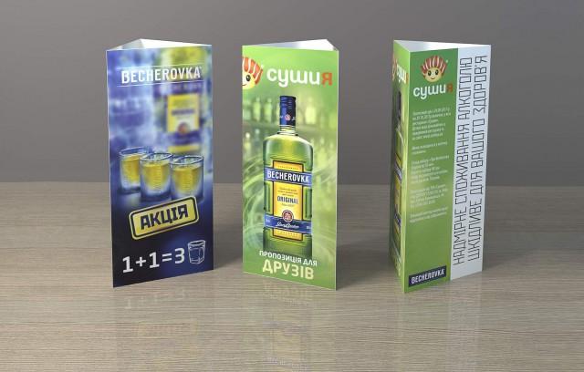 Разработка дизайна тейбл тент меню ресторана Киев. СУШИЯ, BECHEROVKA